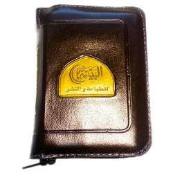 """""""Коран"""" в сумочке с замком (разные размеры)"""
