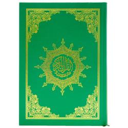 Коран с таджвидом 17х24 см.