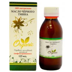 """Масло чёрного тмина  """"Organic"""" в стеклянной таре (сертифицированное) 125 мл."""