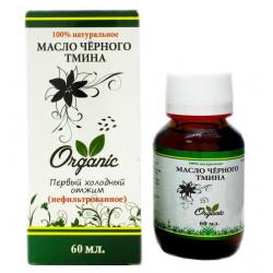 """Масло чёрного тмина """"Organic"""" в стеклянной таре (сертифицированное) 60 мл."""