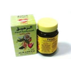 Мёд с семенами тмина и кунжутным маслом Al Raheeq 250гр.