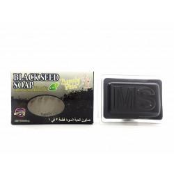 "Мыло ""Beauty Skin"" 4 in 1 Black Seed 100 гр. высший класс (с чёрным тмином. Made in Thailand)"