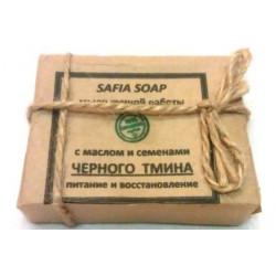 """Мыло """"Safia"""" ручная работа (с маслом и семенами чёрного тмина, питание и востановление)"""