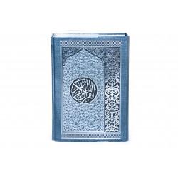 Коран. Перевод смыслов. Кулиев. Подарочный