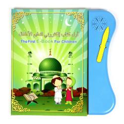 Электронная книга для детей 20стр. Алфавит