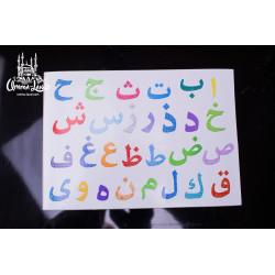 """Стикеры наклейки """"Арабский алфавит"""" Формат А5"""