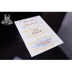 """Стикеры наклейки """"Ramadan Mubarak"""" Формат А5"""