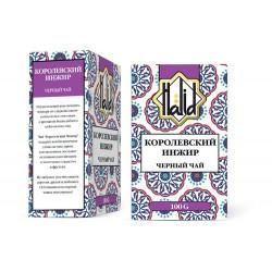 Чай Halid Королевский инжир черный 100г.