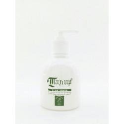 Крем- мыло Талир. Гипоаллергенное с маслом черного тмина.