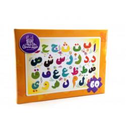 Пазл  «Арабский алфавит»  60 элементов