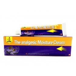 """Крем болеутоляющий - """"The analgesic Moisture Cream"""" 15 гр (пять ядов) Производитель - Китай"""