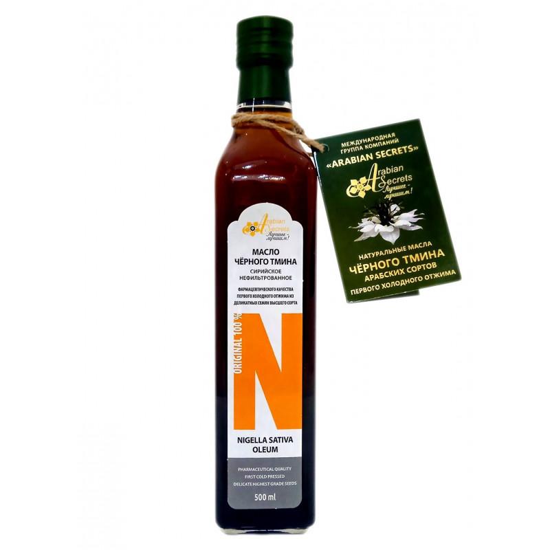 Масло черного тмина Arabian Secrets - Королевское Platinum 500 мл (стекло)