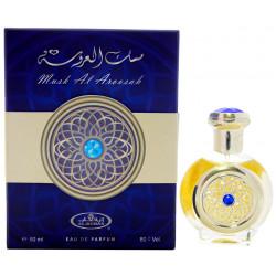 Духи масляные Al Rehab - Musk Al Aroosah 15 мл
