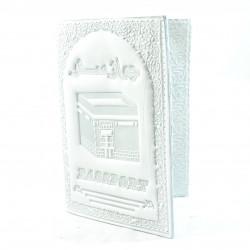 Обложка для паспорта с каабой белая