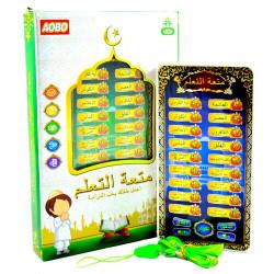 Планшет детский - маленький 2 расцветки. NO.666-020 + батарейки в подарок