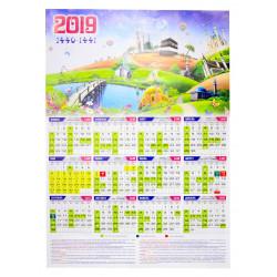 """Календарь настенный """"2018 Мечеть Шейха Зайда в Абу-Даби"""" (размер: 42х59)"""