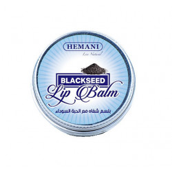 Бальзам для Губ Чёрный тмин/Lip Balm Blackseed Hemani 4.5 мл.