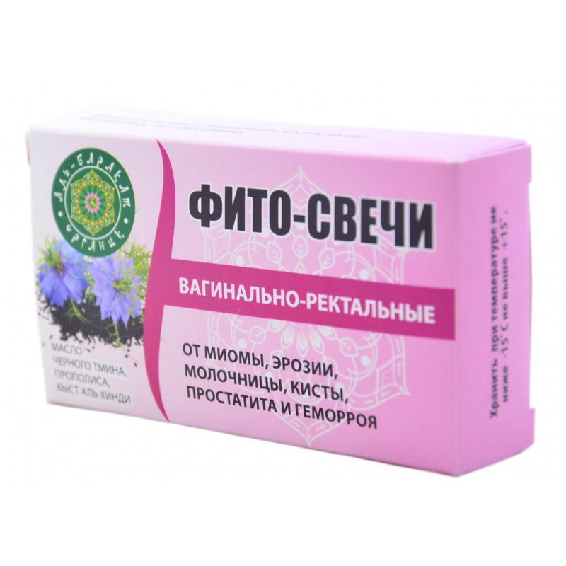 Масло тмин для простатита чем опасен простатит у мужчин для женщины