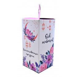 """Подарочная коробка """"Eid mubarak"""" бело-розовая. Umma-Land"""
