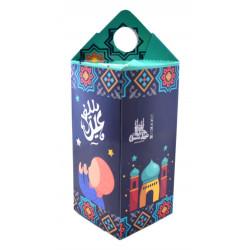 """Подарочная коробка """"Курбан байрам"""" сине-зелёная. Umma-Land"""