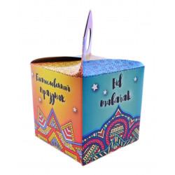 """Подарочная коробка """"Благословенный праздник"""" оранжево-зелёная. Umma-Land"""