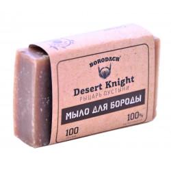 Мыло для бороды Borodach Desert Knight Рыцарь пустыни 100 г.Россия