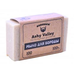 Мыло для бороды Borodach Ashy Valley Пепельная долина 100 г.Россия