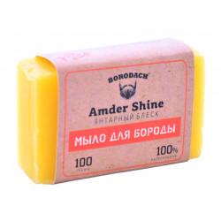 Мыло для бороды Borodach Amber Shine Янтарный блеск 100 г. Россия