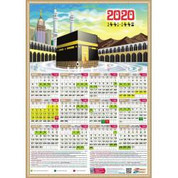 Календарь настенный 2020 - 1441-1442 в ассортименте 42х59