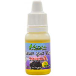 Масло капли для носа детские Ахсам  (0+) 10 мл (мacлo чepнoгo тминa