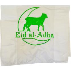Пакет майка с логотипом Eid al-Adha Курбан Байрам 3кг