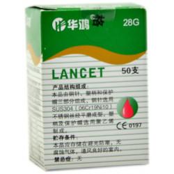 Ланцеты Blood Lancets одноразовые стерильные 50шт