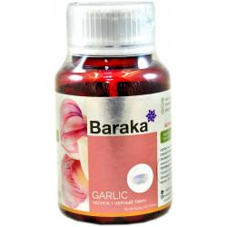 Рыбий Жир с Черным Тмином фасованный Baraka Omega 3 (Омега 3) 90 шт